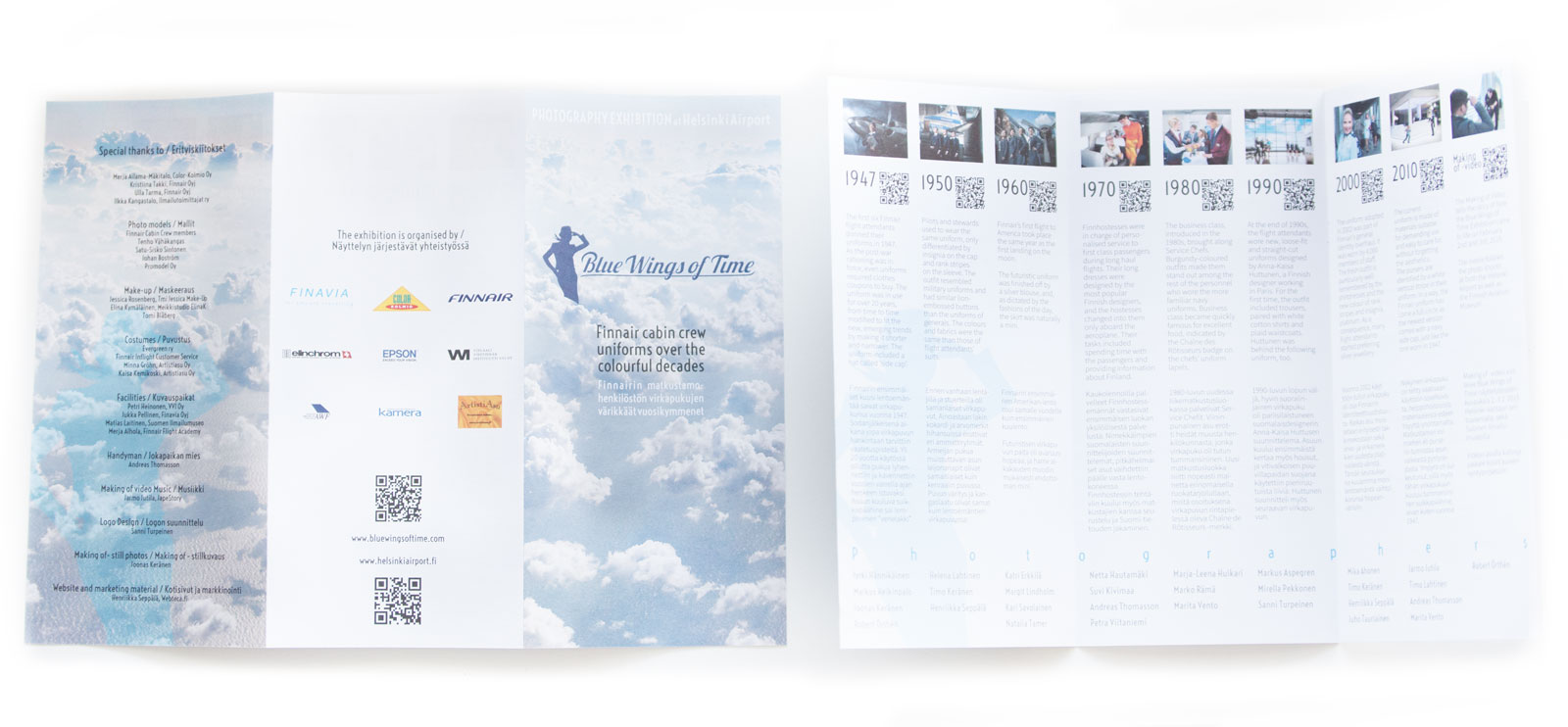 brochure_esite